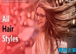 国外发型设计团队网页模板