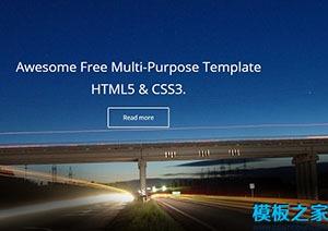 蓝色背景网站模板