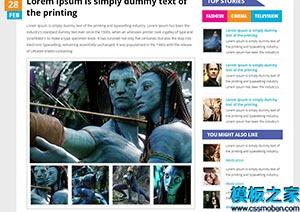 新闻杂志平面导向网站模板
