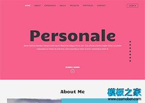UI设计个人web博客模板