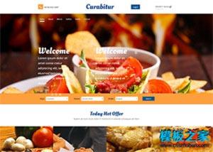 西餐美食类网站html模板