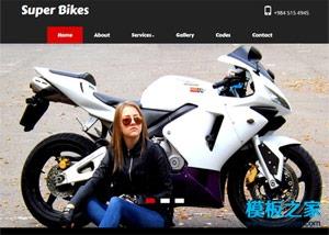 摩托赛车手活动专题网站模板