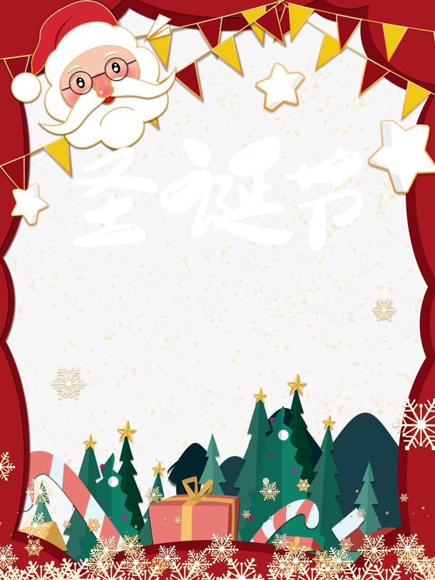 圣诞节快乐剪纸海报背景