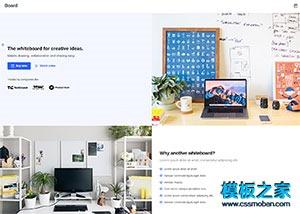 网络营销公司企业官网模板