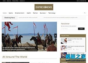 新闻门户博客网页模板