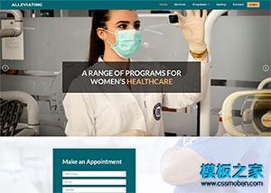 医疗生产企业通用网站模板