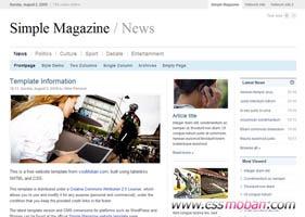 简洁大气的新闻杂志博客CSS模板