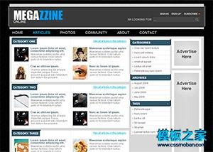 新闻杂志门户网页模板