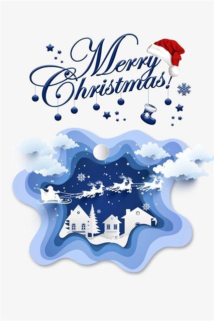 圣诞节海报文案