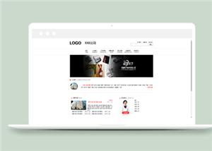 电子衡器企业网站模板