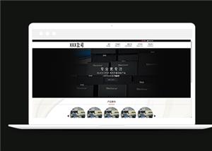 音箱生产制造企业网站模板