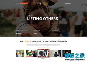 扶贫公益活动专题网站模板