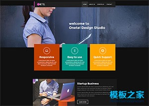 互联网科技公司官网整站模板