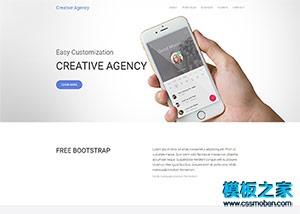 平面设计公司企业官网模板
