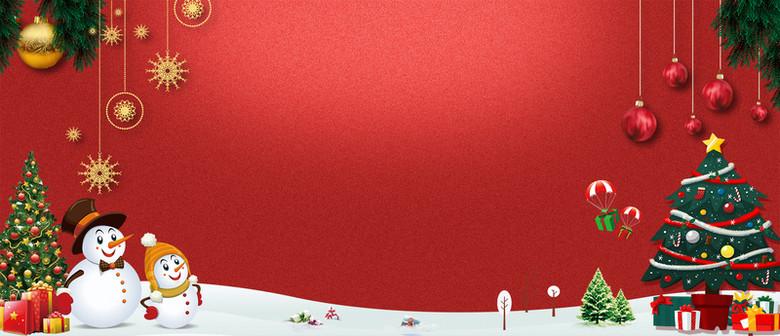 圣诞节banner设计