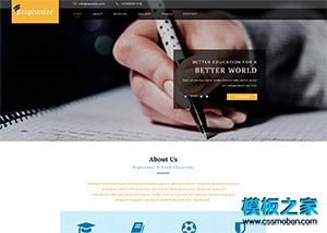 学校教育类html网页