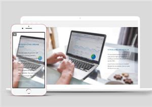 科技公司企业网站html模板