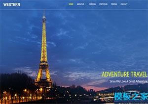 环球旅行社web网站模板