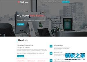 网页设计工作室网站模板