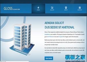 企业服务响应式网站模板