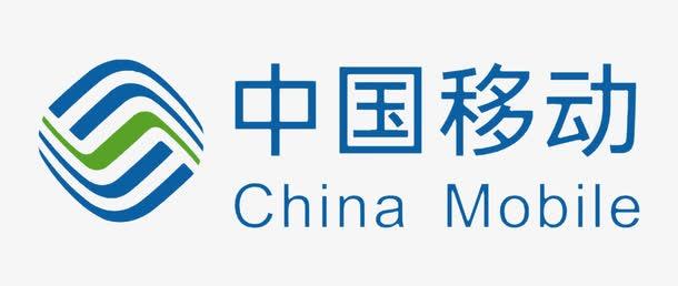 中国移动官方logo