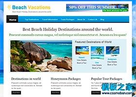 旅游休闲度假企业网页模板