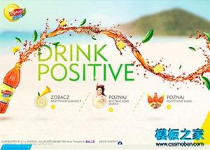 果汁饮料官网展示模板