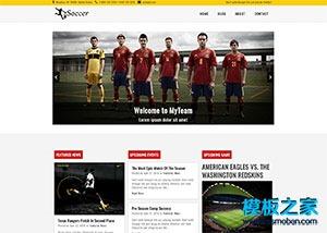 足球体育竞技新闻门户模板