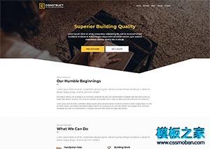 建筑工程定制网站模板