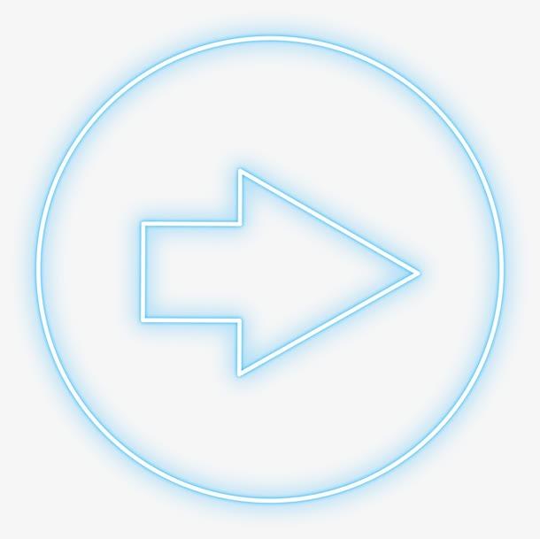 蓝色发光科技箭头圆形图标