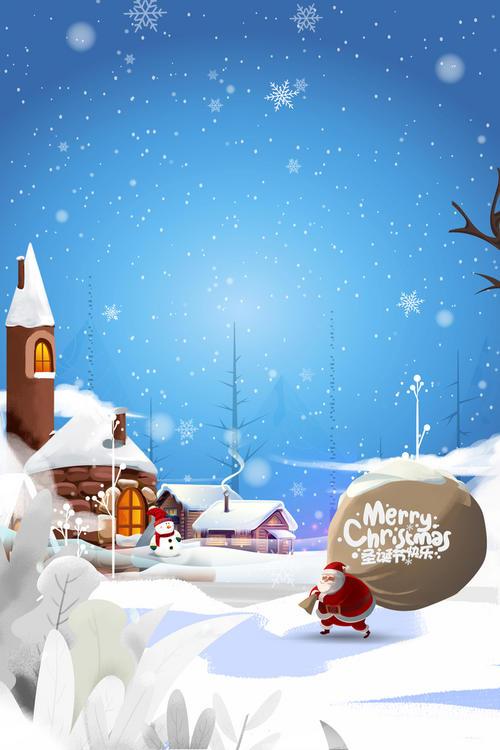 圣诞老人冬天雪景圣诞背景