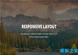 风景类摄影主题网站模板