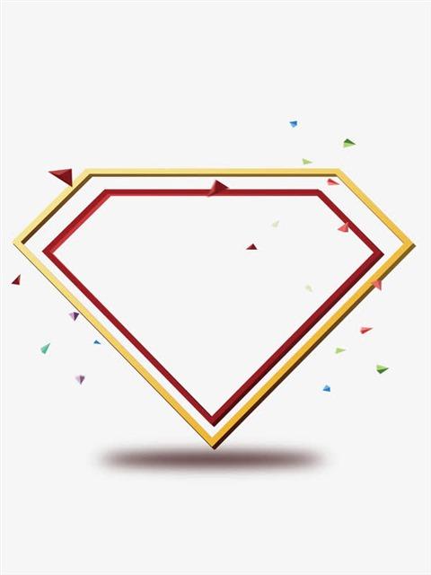 立体钻石边框