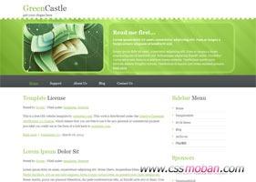 绿色背景博客模板