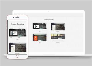 产品展示html网页模板