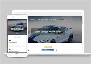 汽车4S店维修公司html网站模板