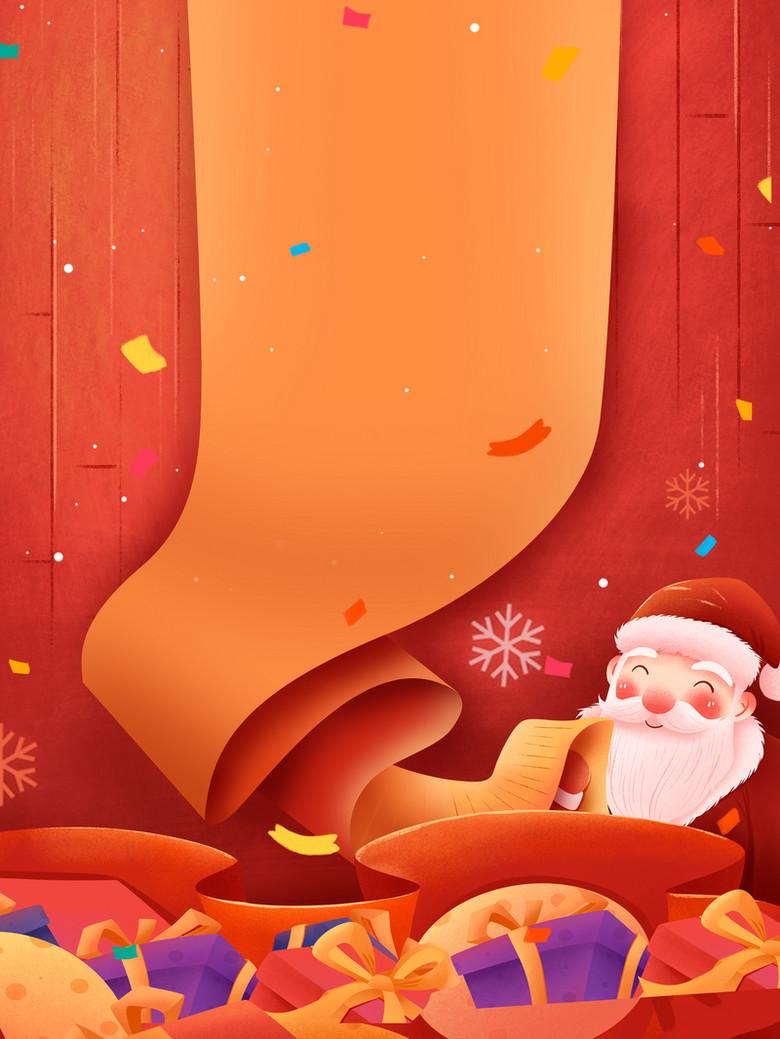 创意圣诞节背景图