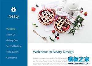 左栏全屏响应式餐饮网站模板