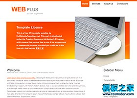 橙色导航栏电脑IT行业模板