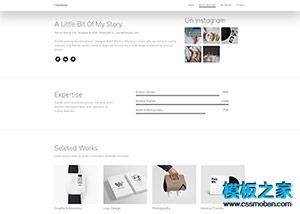 白色极简设计师web简历模板