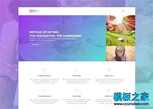 紫色渐变个人博客html网页模板