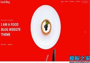 美食博客响应式web模板