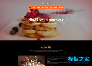 外卖餐饮美食类html网页模板