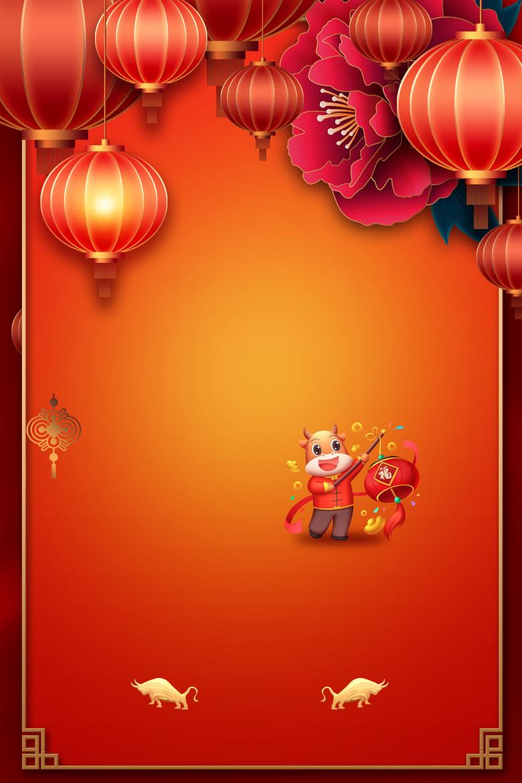 喜庆牛年春节新春背景图