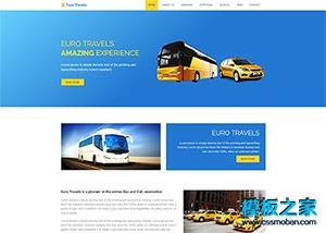 公交车旅游巴士运营出租企业模板