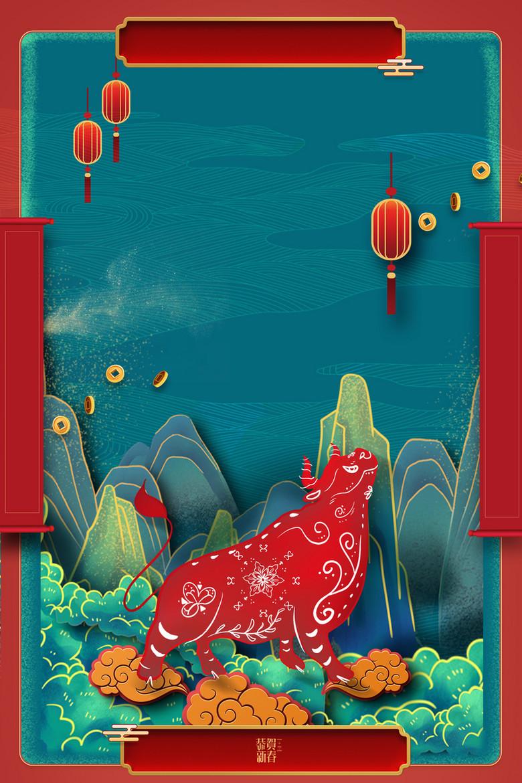 国潮剪纸生肖牛背景图