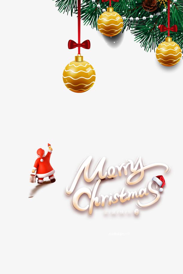 经典圣诞节背景