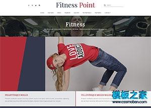 体型塑身健身会所网站模板
