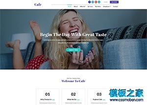 咖啡馆加盟店企业网站模板