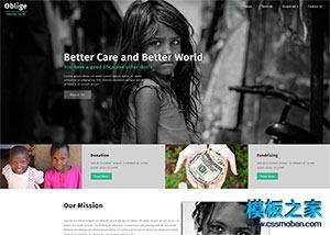 公益脱贫扶贫网站模板